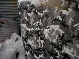 Камуфляж черно-белый (кляксы)